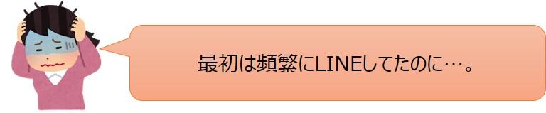 f:id:onopigeon:20200707204452j:plain