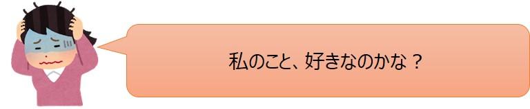 f:id:onopigeon:20200707204545j:plain