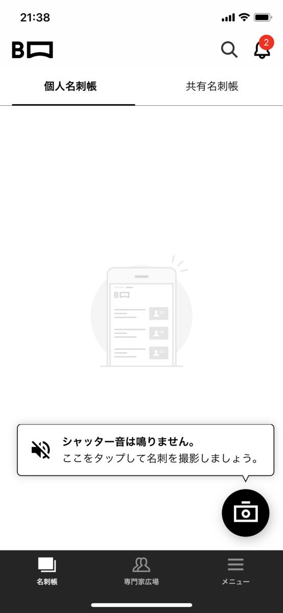 f:id:onopigeon:20200727232943p:plain