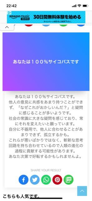f:id:onopigeon:20200817233349p:plain