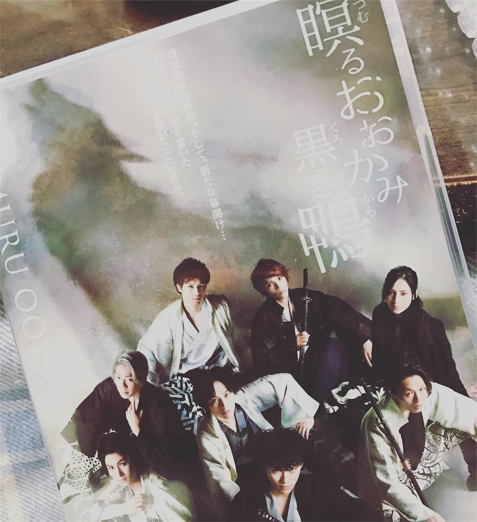 f:id:onoshizu:20170112012753j:image