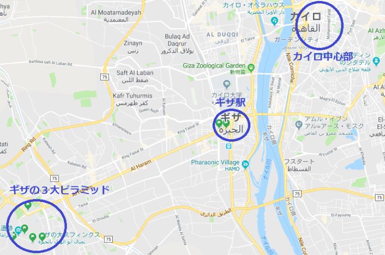 f:id:onotaka1986:20200915135437p:plain