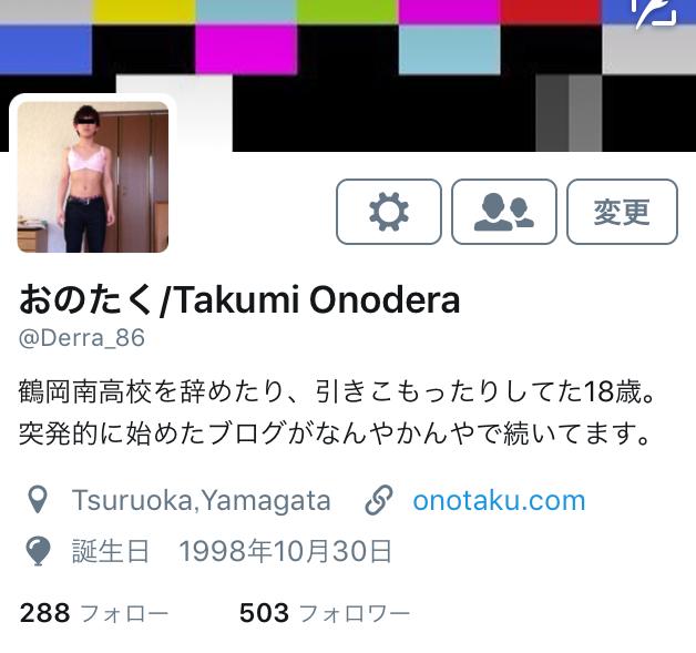 f:id:onotaku75:20170517080640p:plain