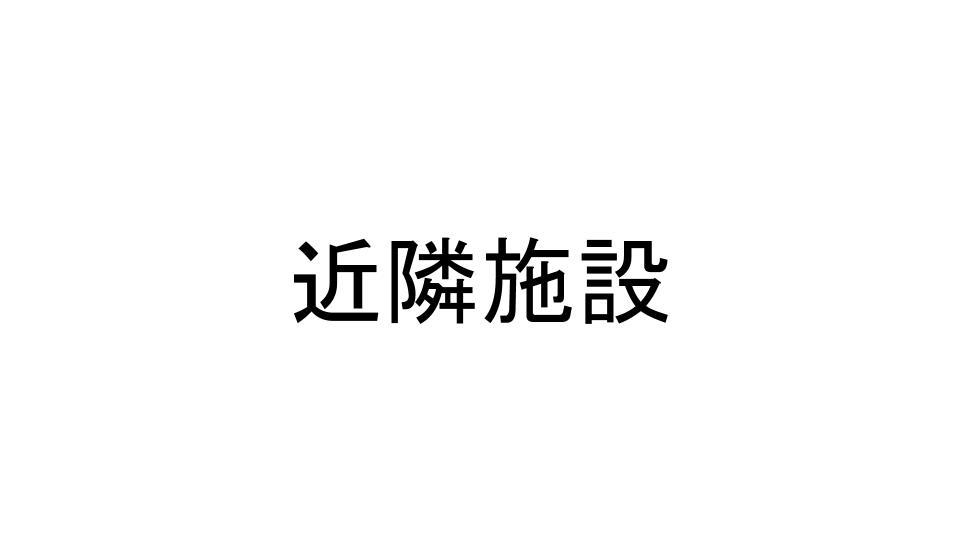 f:id:onotaku75:20170618191007j:plain
