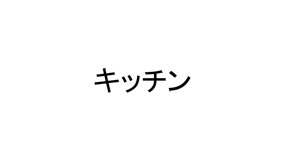 f:id:onotaku75:20170618192517j:plain