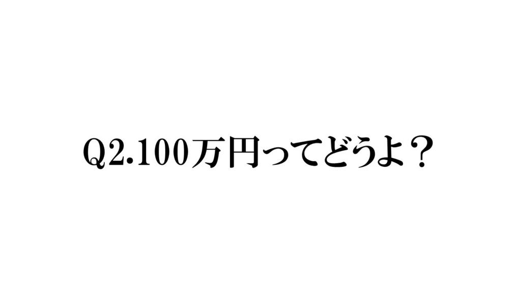 f:id:onotaku75:20170803183425j:plain