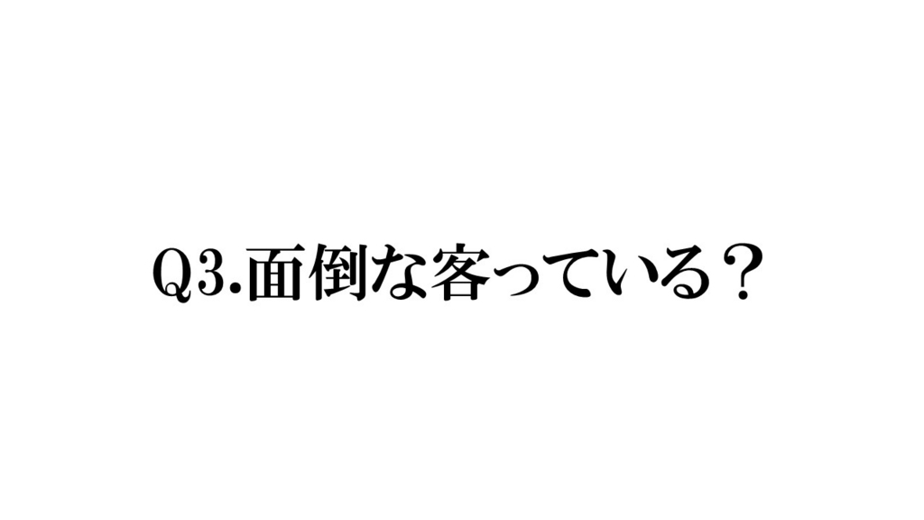 f:id:onotaku75:20170803183516j:plain