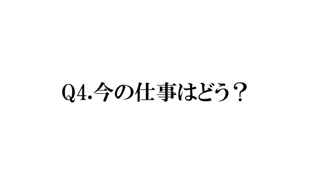 f:id:onotaku75:20170803183633j:plain
