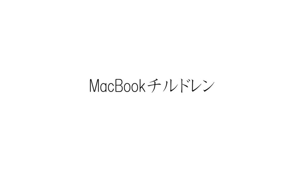 f:id:onotaku75:20170826155339j:plain