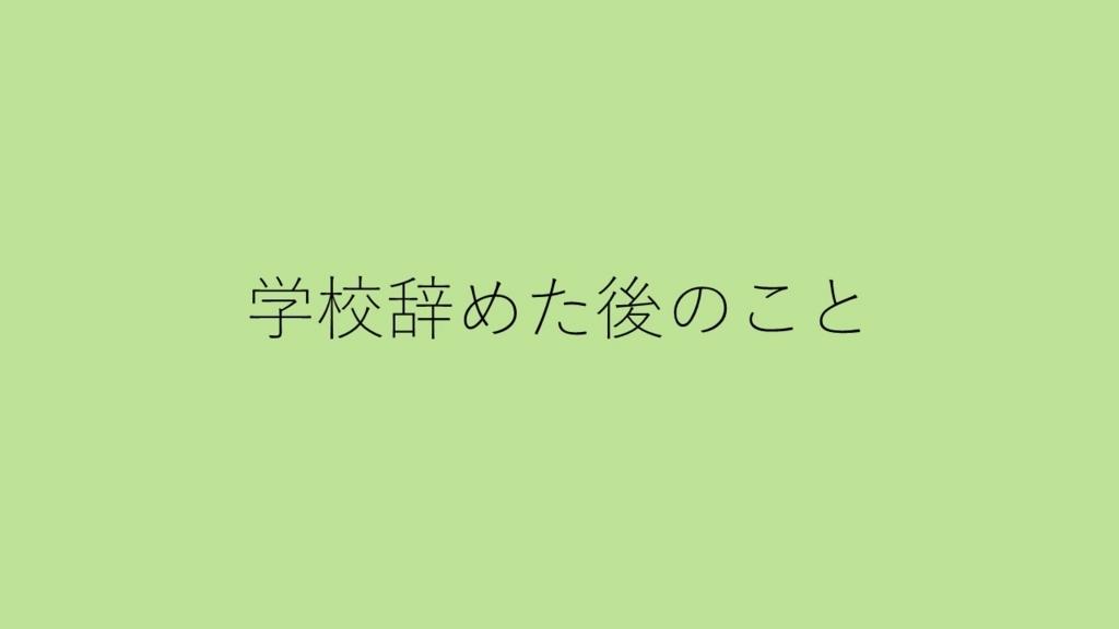 f:id:onotaku75:20170905154529j:plain