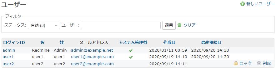 f:id:onozaty:20200920233515p:plain
