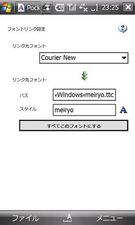 f:id:onpiiion:20080508000352j:image