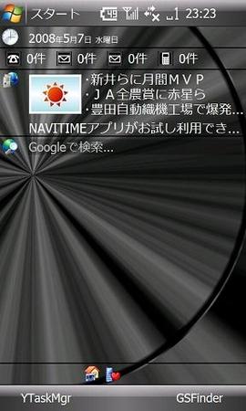 f:id:onpiiion:20080508000353j:image