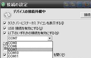 f:id:onpiiion:20080705033634j:image