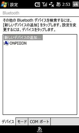 f:id:onpiiion:20080705033635j:image