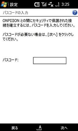f:id:onpiiion:20080705033637j:image