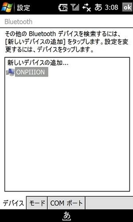 f:id:onpiiion:20080705033642j:image