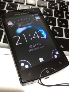 f:id:onpiiion:20111218215337j:image