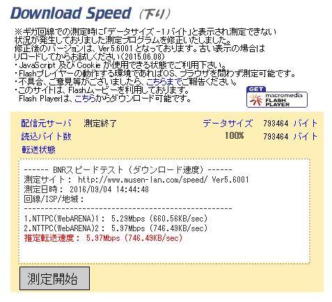 f:id:onsanai:20160904144535p:plain