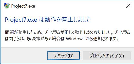 f:id:onsanai:20160912070612p:plain