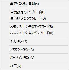 f:id:onsanai:20161106120451p:plain