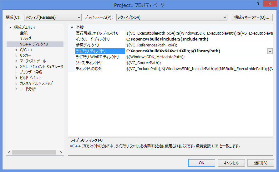 f:id:onsanai:20170413164739p:plain:w300