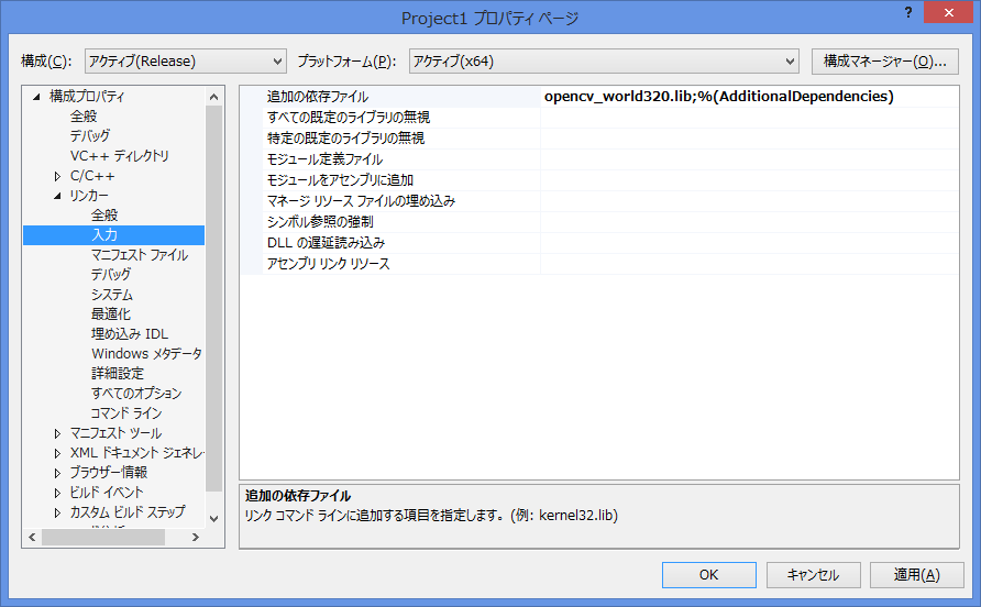 f:id:onsanai:20170413165027p:plain:w300