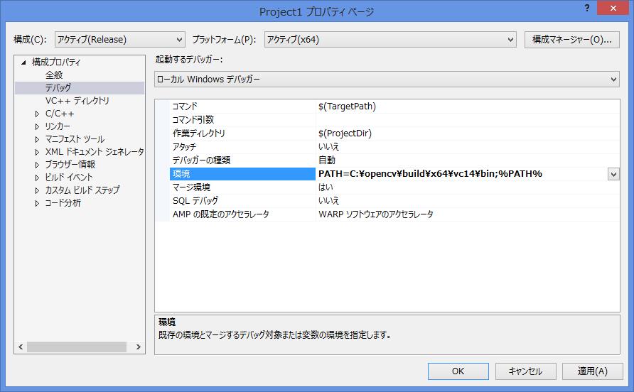 f:id:onsanai:20170413170027p:plain:w300