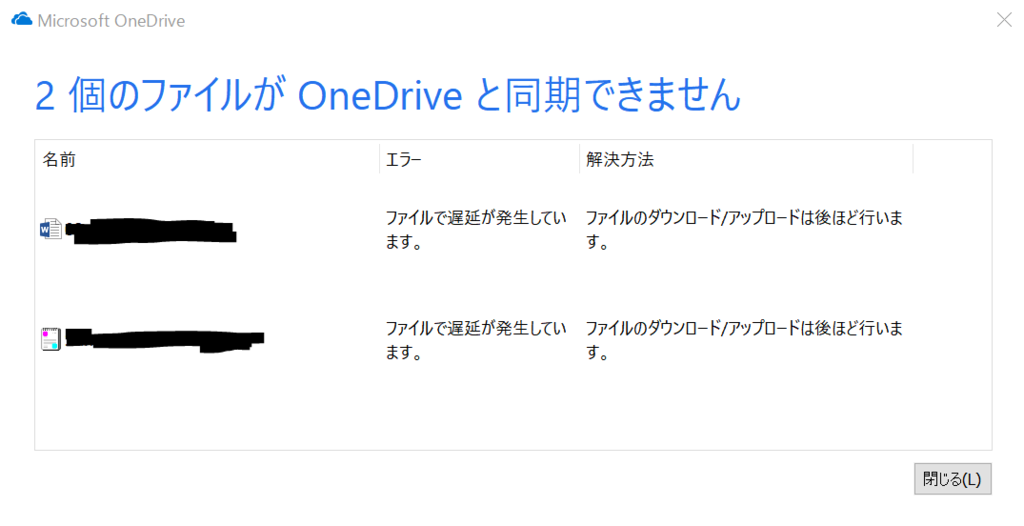 f:id:onsanai:20170426213534p:plain:w500
