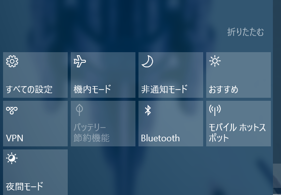 f:id:onsanai:20170814085711p:plain:w400