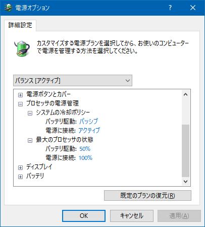 f:id:onsanai:20180528100303p:plain