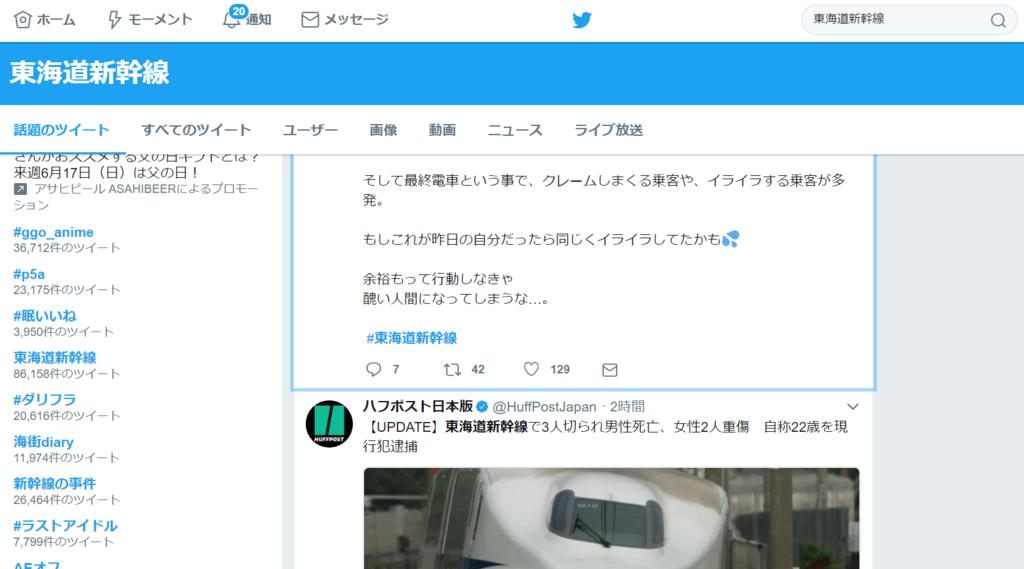 f:id:onsanai:20180610014929p:plain:w500