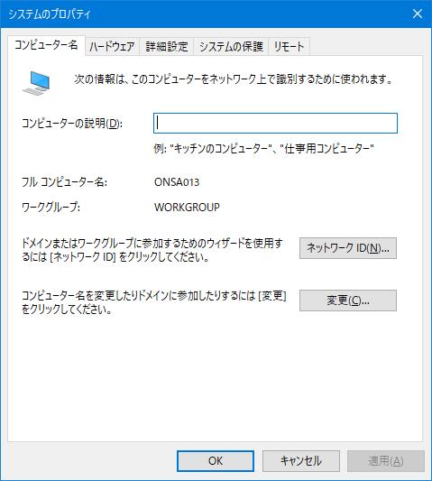 f:id:onsanai:20181122123851p:plain:w400