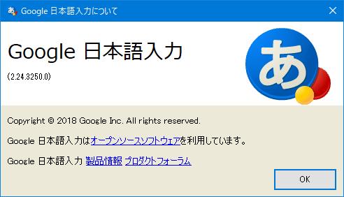 f:id:onsanai:20190308131702p:plain