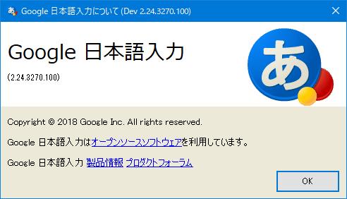 f:id:onsanai:20190308132222p:plain