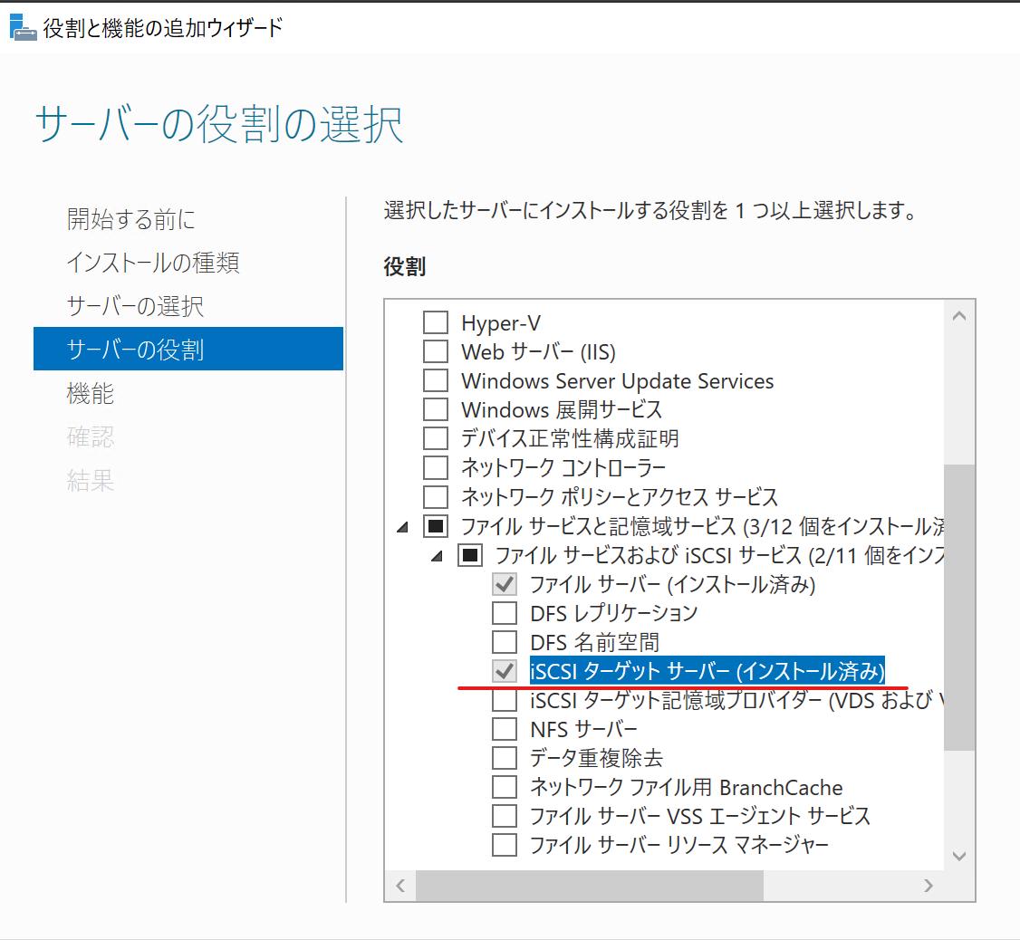 f:id:onsanai:20190624104454p:plain:w400
