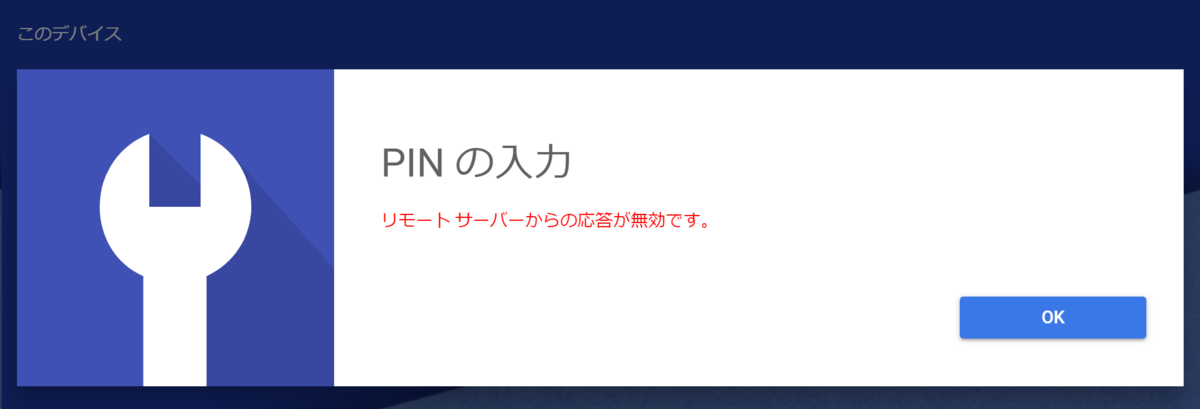f:id:onsanai:20191125171218p:plain