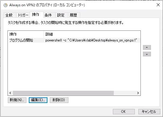 f:id:onsanai:20191126133041p:plain
