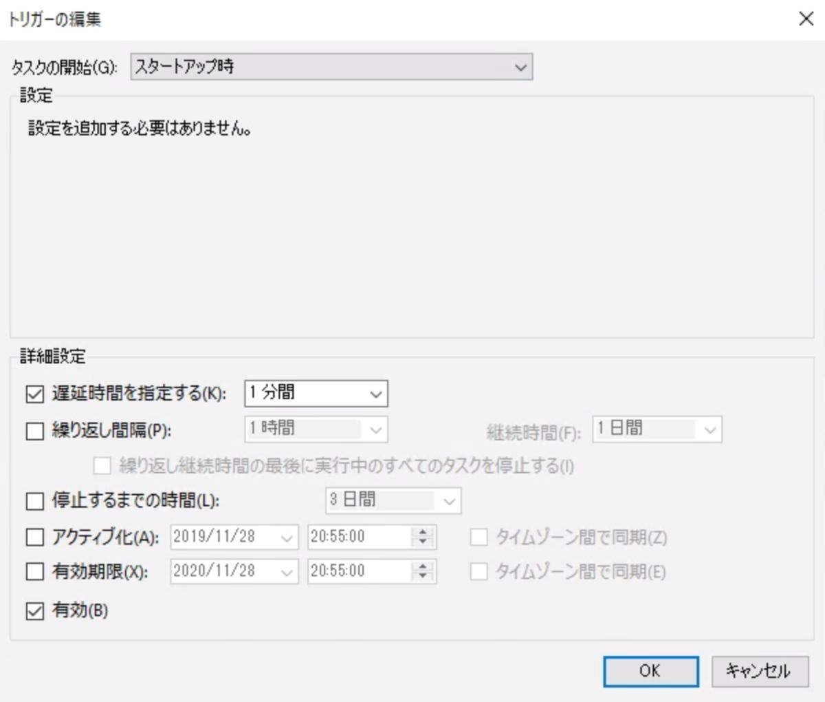 f:id:onsanai:20191128205552p:plain:w300