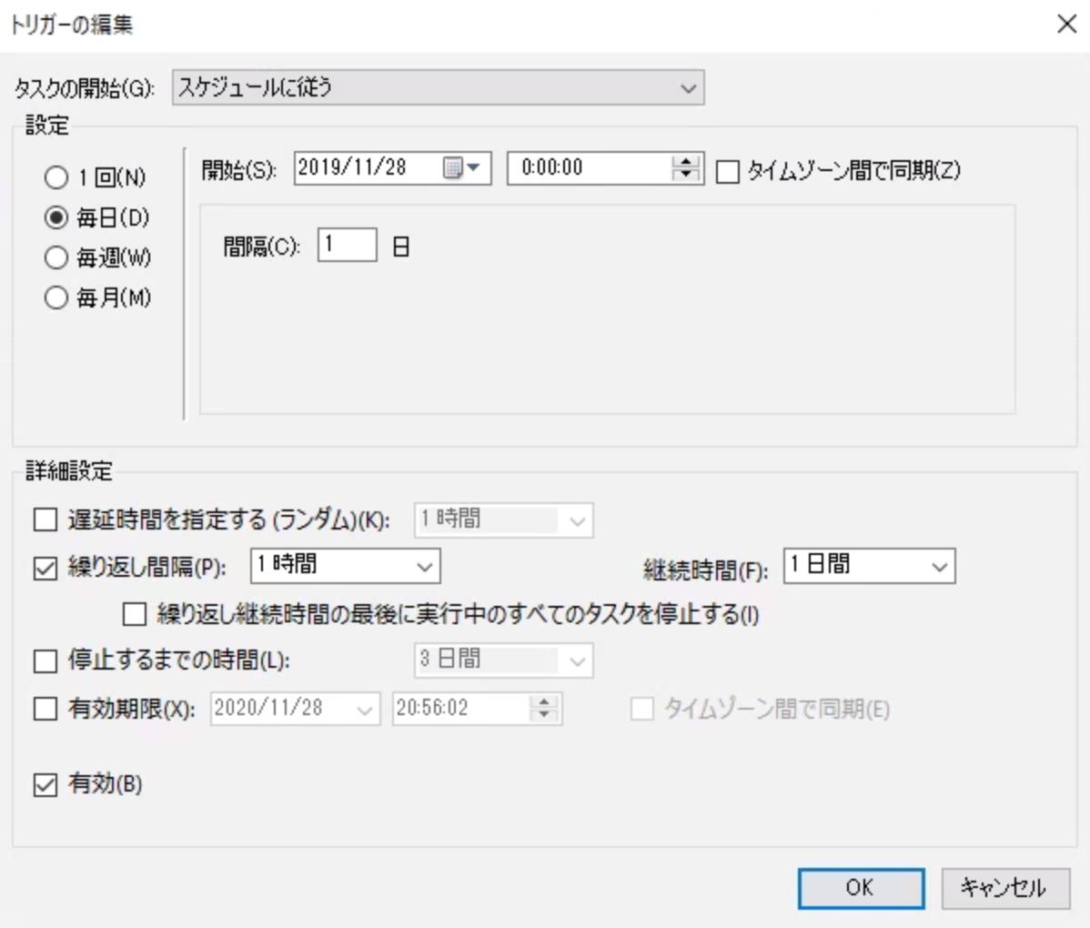 f:id:onsanai:20191128205628p:plain:w300