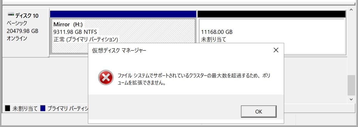 f:id:onsanai:20191207213448p:plain