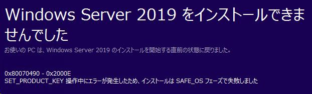 f:id:onsanai:20191220150206p:plain