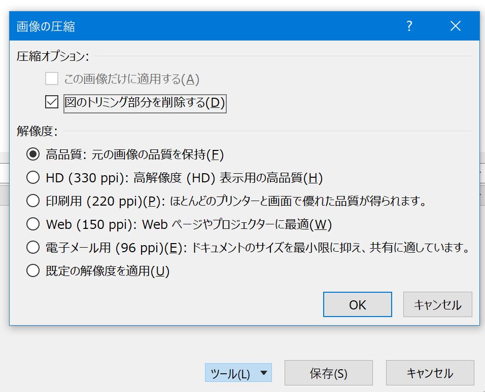 f:id:onsanai:20191222005311p:plain:w400