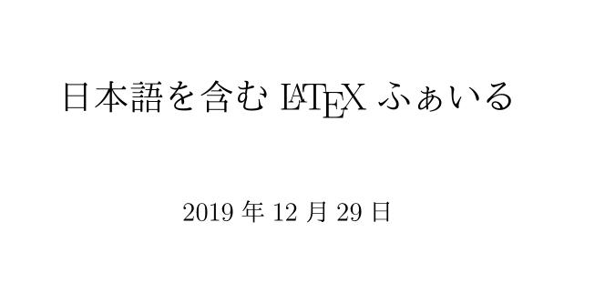 f:id:onsanai:20191229200600p:plain