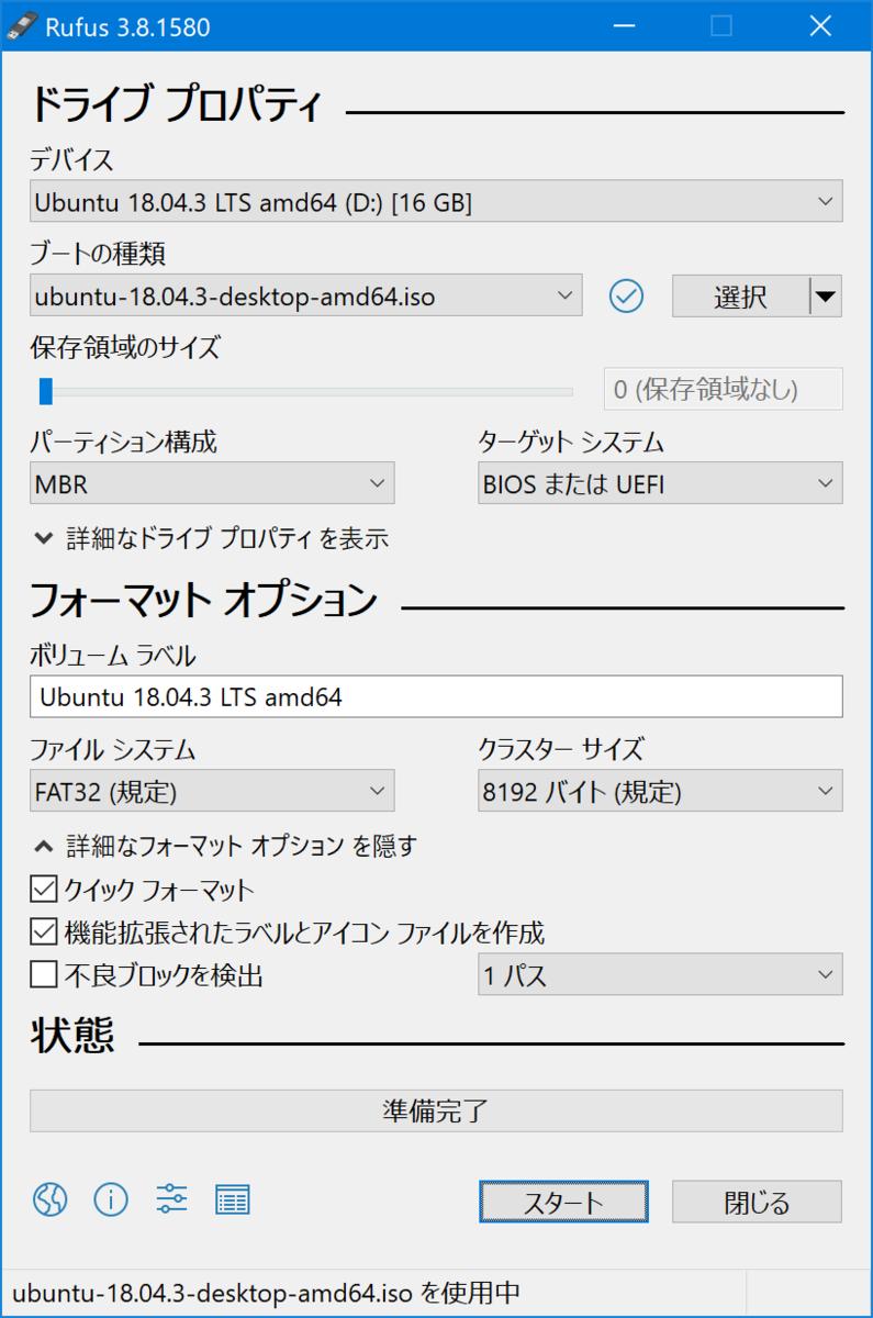 f:id:onsanai:20200211023632p:plain:w300