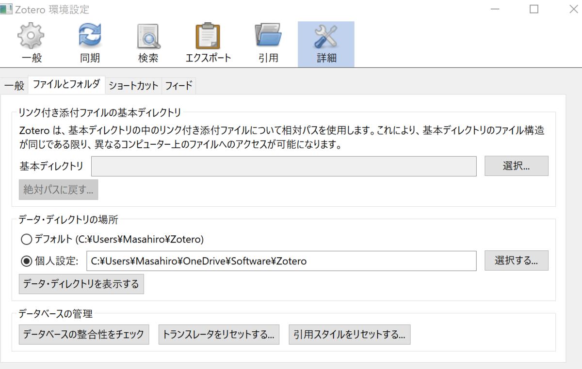 f:id:onsanai:20200217203850p:plain