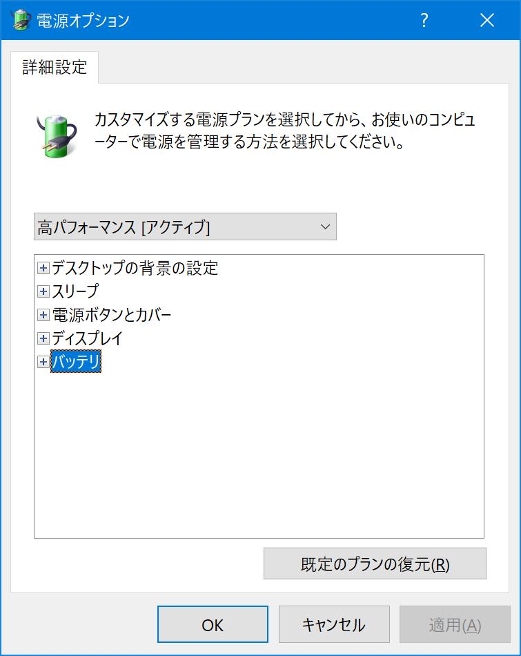 f:id:onsanai:20200411175754p:plain