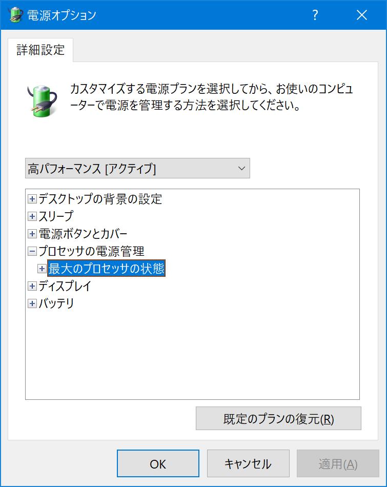 f:id:onsanai:20200411175756p:plain