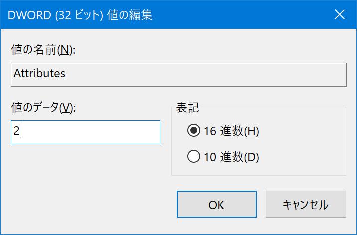 f:id:onsanai:20200411175805p:plain