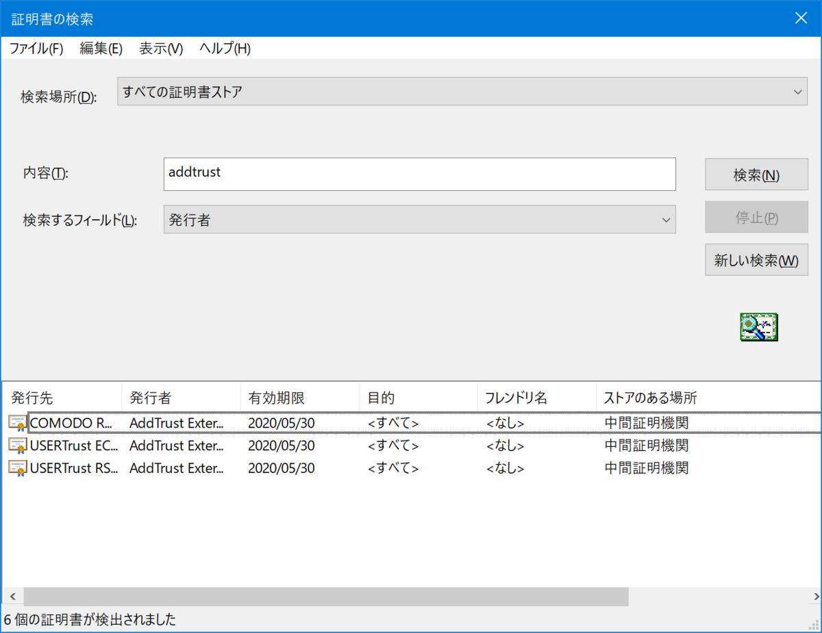 f:id:onsanai:20200619184620p:plain:w300